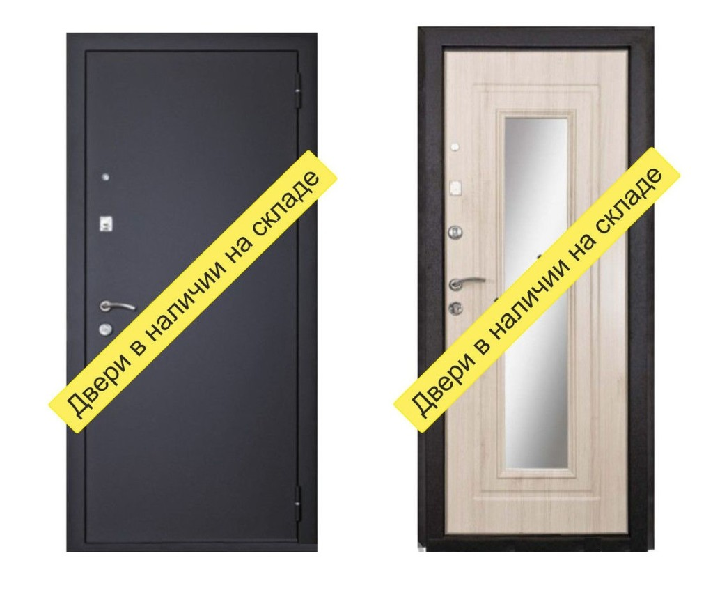 двери в наличии на складе_обраб